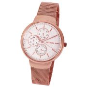 ASTRON 8017-0 divatos női karóra, rózsaarany színű nemesacél tok, rózsaarany színű nemesacél csat, fehér számlap, keményített ásványüveg, quartz szerkezet, cseppmentes vízállóság